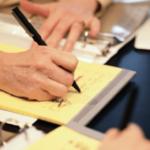 contoh surat permohonan, 4+ Contoh Surat Permohonan Yang Perlu Anda Ketahui Sebelum Menuliskan Permohonan Anda, SHUNT Magetan